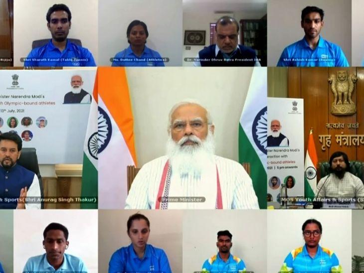15 अगस्त को स्वतंत्रता दिवस कार्यक्रम में स्पेशल गेस्ट होंगे भारत के एथलीट, प्रधानमंत्री आवास भी जाएंगे|टोक्यो ओलिंपिक,Tokyo Olympics - Dainik Bhaskar