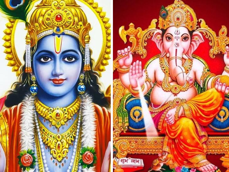 बुधवार और एकादशी का योग 4 अगस्त को; विष्णु जी और लक्ष्मी जी के साथ ही गणेश पूजा भी जरूर करें|धर्म,Dharm - Dainik Bhaskar