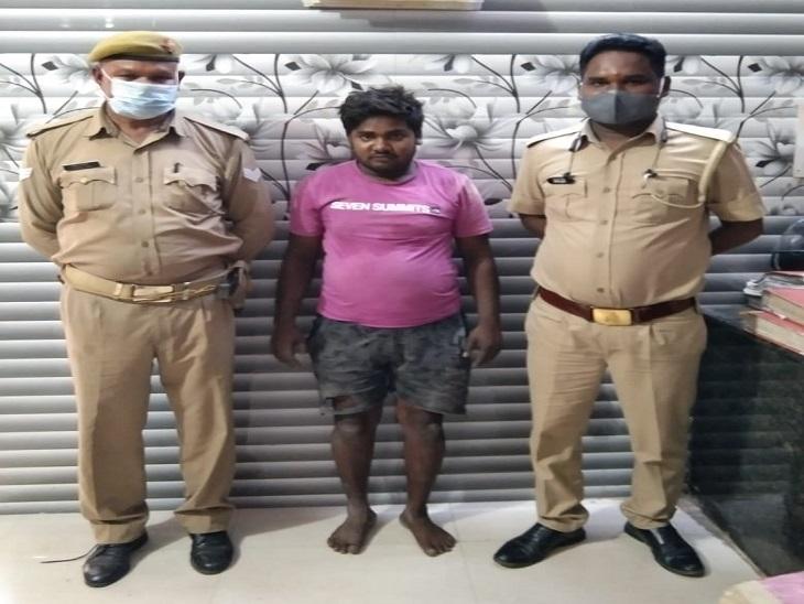 छह साल की मासूम से कर रहा था छेड़छाड़, परिवार वालों को देख कर भाग रहे अभियुक्त को पुलिस ने सात मिनट में दबोचा|कानपुर,Kanpur - Dainik Bhaskar
