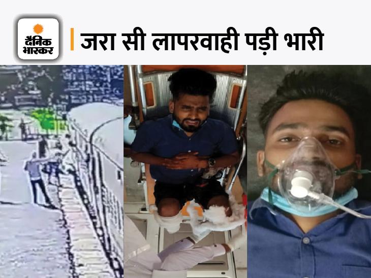 प्रयागराज में रामबाग स्टेशन पर ट्रैक के नीचे आई महिला, प्रयाग जंक्शन पर ट्रेन के नीचे आने से छात्र के दोनों पैर कटे प्रयागराज (इलाहाबाद),Prayagraj (Allahabad) - Dainik Bhaskar