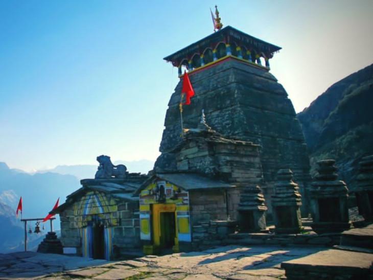 सबसे ज्यादा ऊंचाई पर है तुंगनाथ मंदिर, शिव जी के भक्तों के साथ ही ट्रेकिंग पसंद करने वाले लोग भी पहुंचते हैं यहां|धर्म,Dharm - Dainik Bhaskar