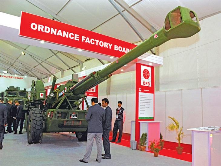 रक्षा मंत्रालय ने जारी की ऑर्डिनेंस फैक्ट्रियों के CMD की लिस्ट, अगस्त में होगी बोर्ड ऑफ डायरेक्टर्स की मीटिंग, सभी CMD अक्टूबर से संभालेंगे चार्ज|कानपुर,Kanpur - Dainik Bhaskar