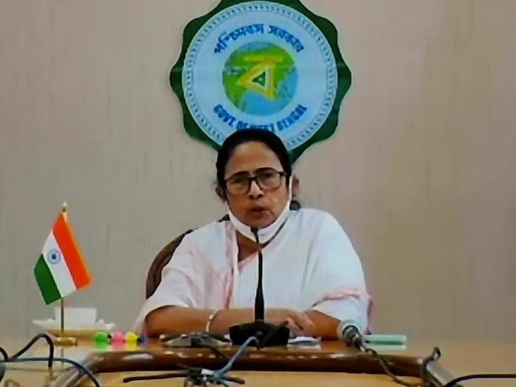 ममता बनर्जी बोलीं- UP, गुजरात और कर्नाटक के मुकाबले बंगाल में वैक्सीन सप्लाई कम, भेदभाव पर चुप कैसे रहूं|देश,National - Dainik Bhaskar