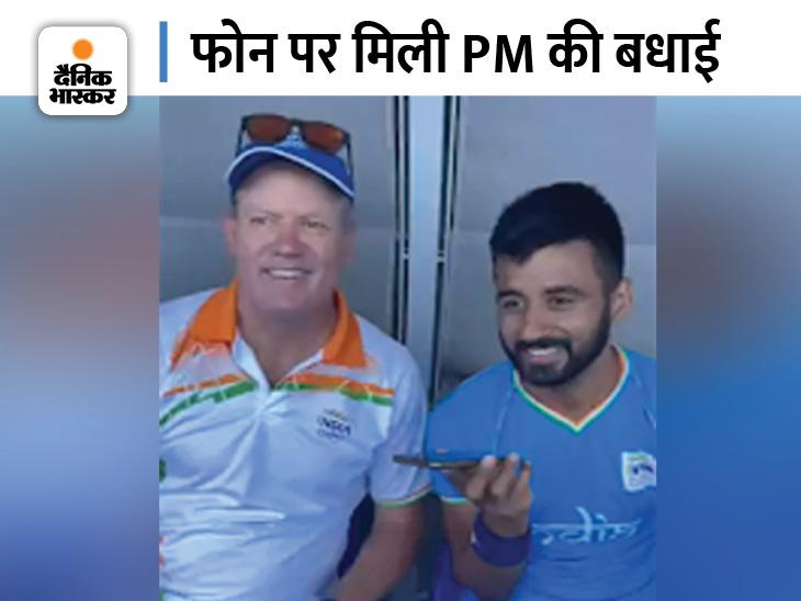मोदी ने कैप्टन मनप्रीत से कहा- आपने गजब किया है, सभी को मेरी तरफ से बधाई दे देना भैया स्पोर्ट्स,Sports - Dainik Bhaskar