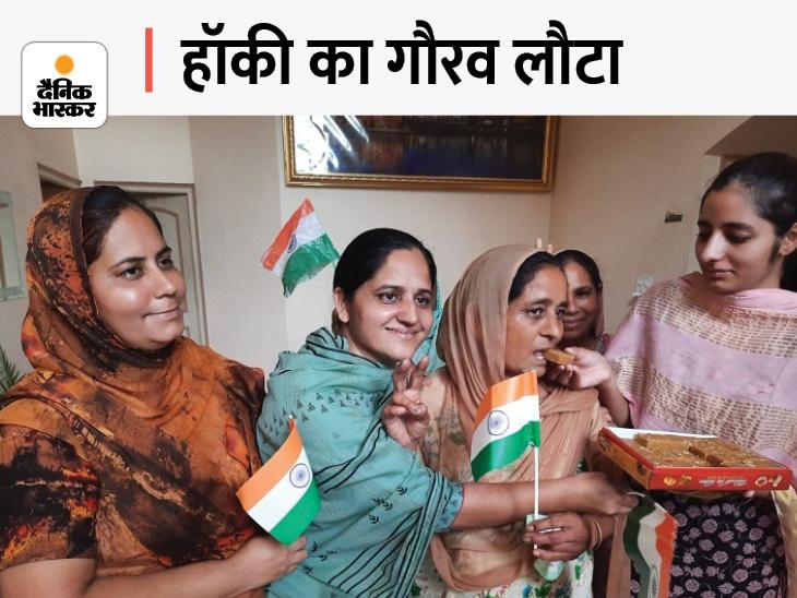 गुरजंट की मां ने कहा- ये ब्रॉन्ज मेरे लिए तो गोल्ड जैसा; मनप्रीत की मां बोली-मेरी अरदास कबूल हो गई|अमृतसर,Amritsar - Dainik Bhaskar