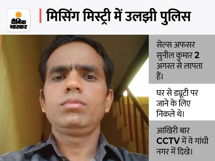 घर वालों ने अपहरण की आशंका जताई, घर से दफ्तर के लिए निकलने के एक घंटे बाद स्विच ऑफ हो गया था फोन|आगरा,Agra - Dainik Bhaskar