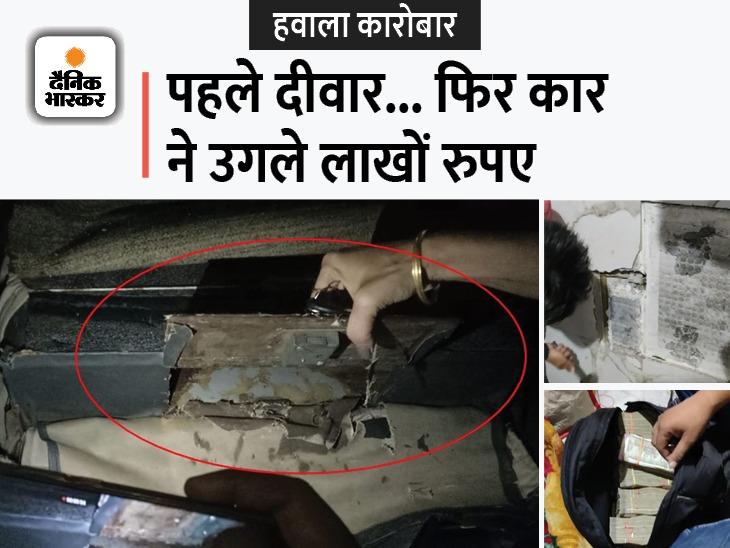इंदौर से 7 कारोबारी गिरफ्तार; कार की सीट के नीचे पेटी में भी मिले 5 लाख रुपए, नोट गिनने की 3 मशीनें जब्त इंदौर,Indore - Dainik Bhaskar