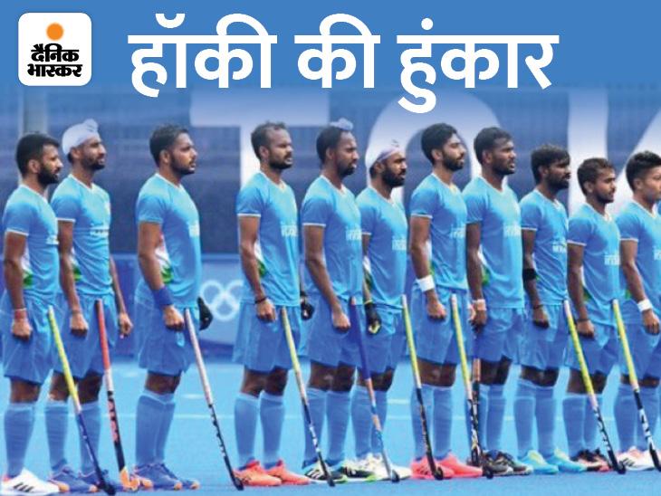 खिलाड़ियों के साथ ओडिशा सरकार भी हीरो, खेल मंत्री ने कहा- भारतीय हॉकी को 1980 के लेवल पर ले जाएंगे DB ओरिजिनल,DB Original - Dainik Bhaskar