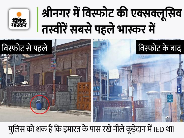 श्रीनगर के डाउनटाउन में धमाका-फायरिंग, आर्टिकल 370 हटने के दो साल पूरा होने की कवरेज के लिए गए भास्कर रिपोर्टर भी मौके पर फंसे DB ओरिजिनल,DB Original - Dainik Bhaskar