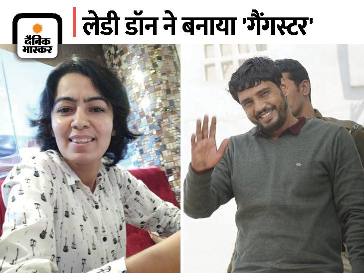 पहले से शादीशुदा, गैंगस्टर आनंदपाल की गर्लफ्रेंड भी रही, अब कुख्यात बदमाश जठेड़ी को बनाया हमसफर, बड़े क्राइम की दी ट्रेनिंग|राजस्थान,Rajasthan - Dainik Bhaskar