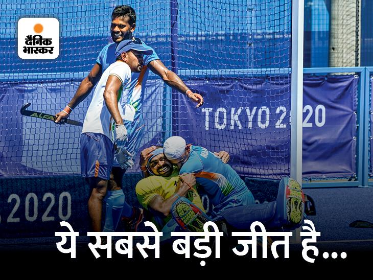 सचिन बोले- आखिरी पलों में श्रीजेश का सेव अद्भुत, गंभीर ने कहा- हॉकी का मेडल किसी भी क्रिकेट वर्ल्ड कप से बड़ा टोक्यो ओलिंपिक,Tokyo Olympics - Dainik Bhaskar