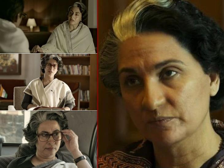 Lara Dutta will be seen in the role of Indira Gandhi in 'Bellbottom', these actress has also played the role of former Prime Minister onscreen   'बेलबॉटम' में इंदिरा गांधी के किरदार में नजर आएंगी लारा दत्ता, ये एक्ट्रेस भी ऑनस्क्रीन निभा चुकी हैं पूर्व प्रधानमंत्री का रोल