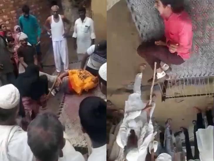 शामली में दो युवकों को चारपाई पर उल्टा लिटाकर डंडों से पीटा, युवती पर भी बरसाई लाठियां|मेरठ,Meerut - Dainik Bhaskar