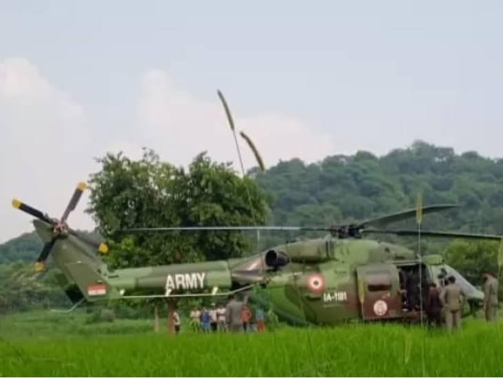 पठानकोट में एक हेलिकॉप्टर की इमरजेंसी लैंडिंग करानी पड़ी। - Dainik Bhaskar
