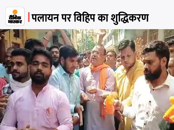 मुरादाबाद की कॉलोनी में 2 घर मुस्लिमों ने खरीदे, 81 हिंदू परिवारों ने लगाए सामूहिक पलायन के पोस्टर; भाजपा विधायक की धमकी- नहीं बसने देंगे|मुरादाबाद,Moradabad - Dainik Bhaskar