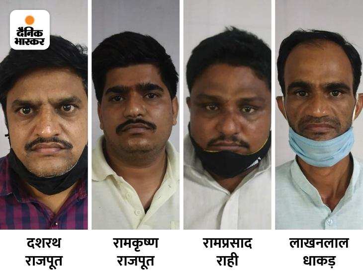 सरगना ने क्राइम ब्रांच को चौंकाया; बोला- हमने सिर्फ विधायक का लैटरहेड इस्तेमाल किया, दूसरा गिरोह भेज रहा सांसद के नाम की नोटशीट भोपाल,Bhopal - Dainik Bhaskar