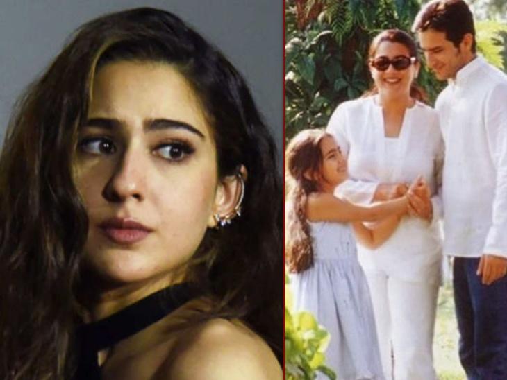 अमृता सिंह और सैफ अली खान के बिगड़े रिश्ते पर बोलीं सारा अली खान- 'दोनों साथ खुश नहीं थे, तलाक लेना ही बेहतरीन फैसला था' बॉलीवुड,Bollywood - Dainik Bhaskar