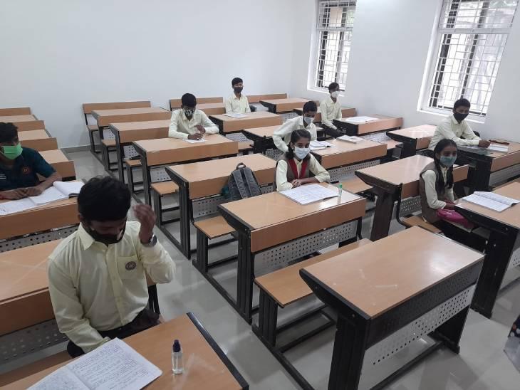 भोपाल के सुभाष एक्सीलेंस में 10वीं क्लास का पहला दिन। - Dainik Bhaskar