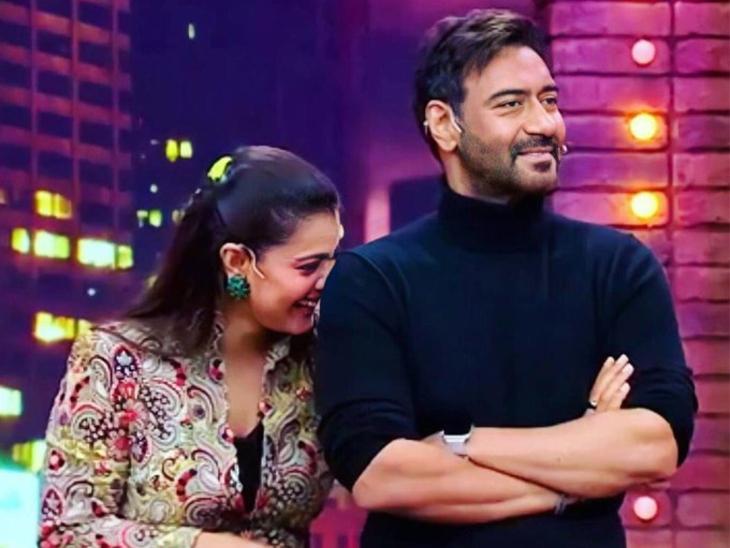 अजय देवगन ने स्पेशल नोट शेयर कर पत्नी काजोल को किया बर्थडे विश, बोले-आप लंबे समय से मेरे चेहरे पर मुस्कान लाने में कामयाब रही हो|बॉलीवुड,Bollywood - Dainik Bhaskar