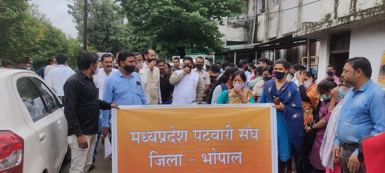 3 दिन के सामूहिक अवकाश से लौटे, पर वेब GIS सहित सभी ऑनलाइन कामों का बहिष्कार किया; 10 से अनिश्चितकालीन हड़ताल पर जाएंगे|भोपाल,Bhopal - Dainik Bhaskar
