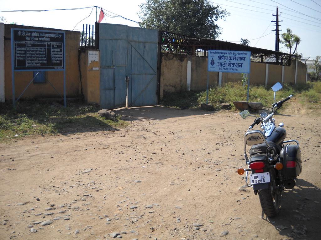 पेंच एरिया मुख्यालय के दो कर्मचारियों के खंगाले जा रहे रिकार्ड, महाप्रबंधक कार्यालय में चल रही छानबीन, वेकोलि स्टाफ में मचा हडक़ंप|छिंदवाड़ा,Chhindwara - Dainik Bhaskar