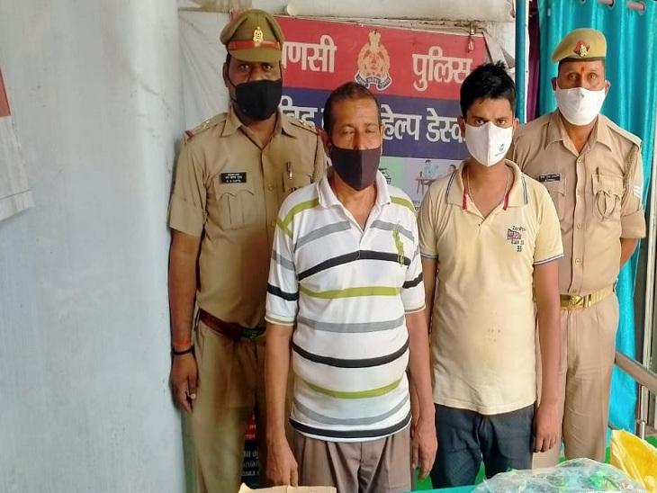 वाराणसी निवासी पिता-पुत्र ने बताया नकली मुनक्का की सप्लाई करते थे पूरे पूर्वांचल में, कौन लाता था यह नहीं उगलवा सकी पुलिस वाराणसी,Varanasi - Dainik Bhaskar