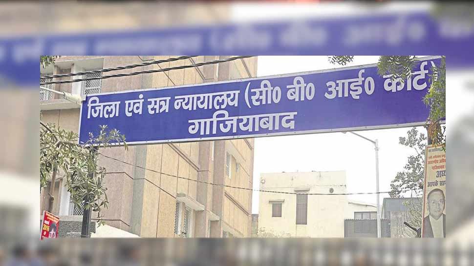 गाजियाबाद में बैंक से क्रेडिट लिमिट बढ़वाकर नहीं लौटाया पैसा, स्टील कंपनी के मालिक समेत तीन गारंटर फंसे|गाजियाबाद,Ghaziabad - Dainik Bhaskar