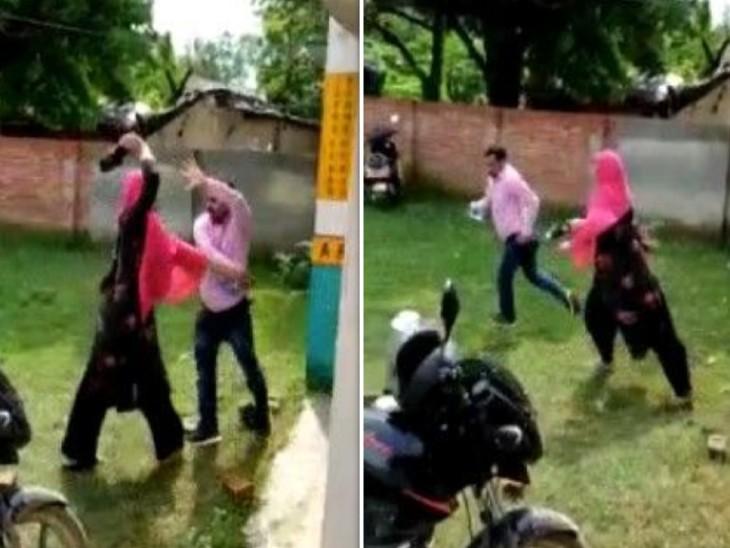 कमरे में बुलाकर प्रिंसिपल ने की छेड़छाड़, महिला टीचर ने स्कूल कैंपस में दौड़ा-दौड़ाकर पीटा गोरखपुर,Gorakhpur - Dainik Bhaskar