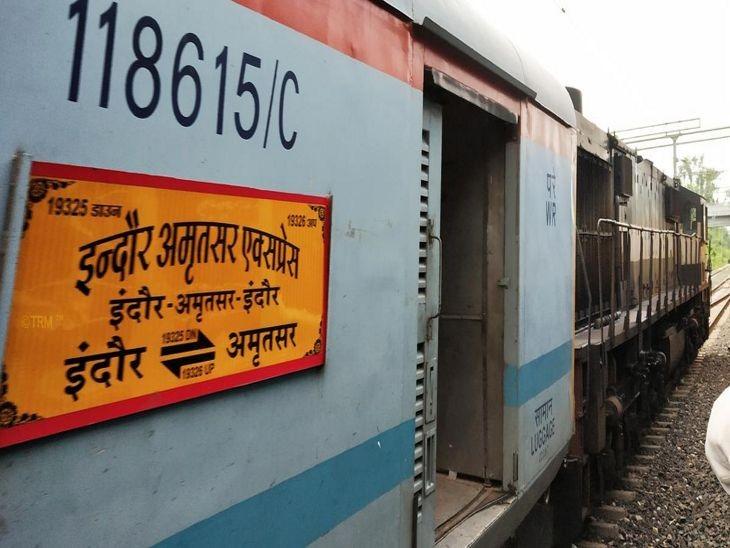 MP के 17 जिलों में अति भारी बारिश की चेतावनी; इंदौर से चलने वाली 2 ट्रेनें कैंसल, तीन डायवर्ट रूट से चलेंगी|इंदौर,Indore - Dainik Bhaskar