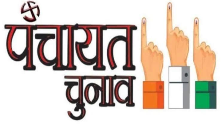 29 वार्ड व पंचायत समिति के 225 वार्डों में मतदान 3 चरणों में, 11 से 16 तक नामांकन व 4 सितंबर को होगी काउंटिंग, 6 सितंबर को चुने जाएंगे जिला प्रमुख व प्रधान दौसा,Dausa - Dainik Bhaskar