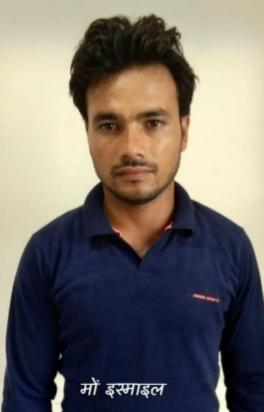 मानव तस्कर गिरोह का एक और सदस्य हैदराबाद से गिरफ्तार, ट्रांजिट रिमांड पर UPATS लखनऊ लेकर आई|लखनऊ,Lucknow - Dainik Bhaskar