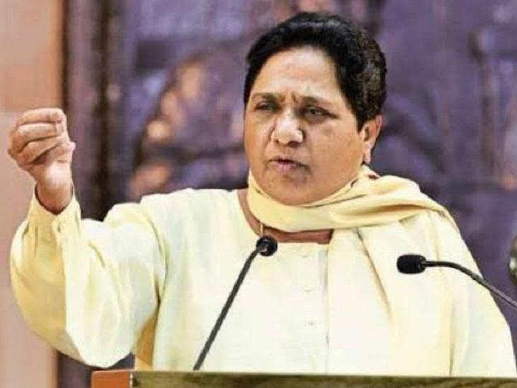 मायावती ने कहा, ये बसपा की पुरानी मांग, केंद्र सरकार मानी तो संसद के अंदर और बाहर पूरा समर्थन लखनऊ,Lucknow - Dainik Bhaskar