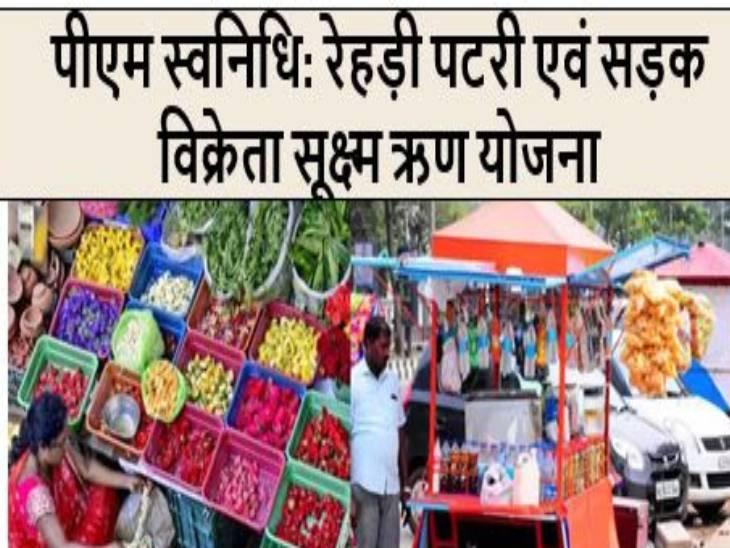 10 हजार रुपए का लोन जमा करने वालों को अब मिलेगा 20 हजार रुपए, लखनऊ में 18 हजार लोगों मिलेगी यह सुविधा लखनऊ,Lucknow - Dainik Bhaskar