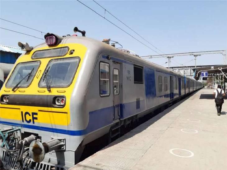 रेलवे बोर्ड ने जारी किया टाइमटेबल, 8 कोच वाले मेमू में 650 यात्री सीट पर बैठकर कर सकेंगे यात्रा, अत्याधुनिक फीचर से होगी लैस|जबलपुर,Jabalpur - Dainik Bhaskar
