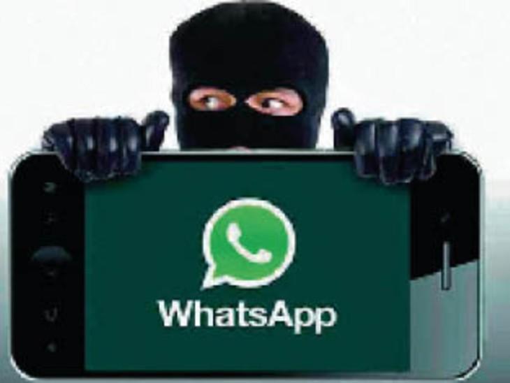 इंदौर की महिला के नंबर पर मुंबई में चल रहा था वॉट्सएप, महाराष्ट्र पुलिस ने तलब किया तो होश उड़े इंदौर,Indore - Dainik Bhaskar