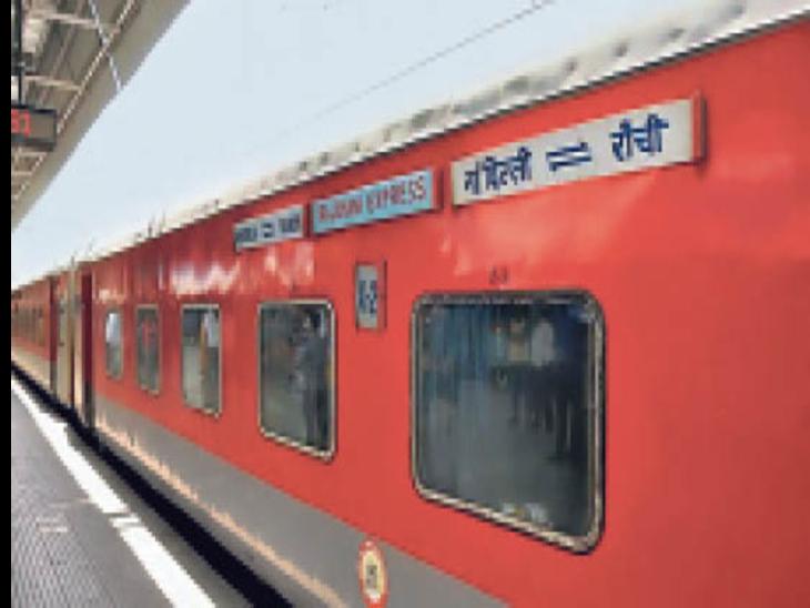 रांची से लाेहरदगा-टाेरी हाेकर चलेगी राजधानी ट्रेन, दिल्ली की दूरी तीन घंटे हो जाएगी कम रांची,Ranchi - Dainik Bhaskar