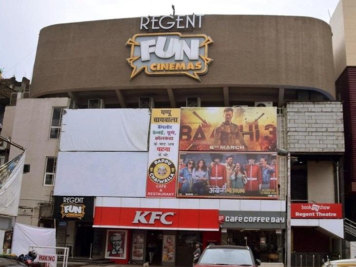 सरकार ने दिया आदेश लेकिन 7 अगस्त से नहीं खुल रहे सिनेमा घर, लगाने के लिए कोई मूवी नहीं, 'द कंज्यूरिंग' के साथ होगी ओपनिंग|बिहार,Bihar - Dainik Bhaskar