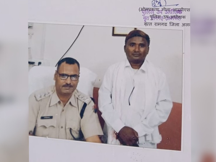 ये अलवर के रामगढ़ के डीएसपी ओमप्रकाश मीणा के साथ झोलाछाप का फोटो।