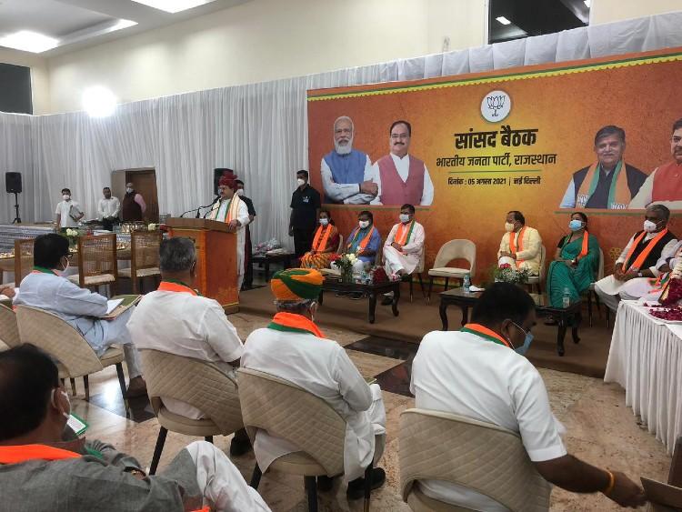 राष्ट्रीय अध्यक्ष जेपी नड्डा ने सांसदों को दिया मोदी सरकार के कामों का प्रचार-प्रसार कर छवि सुधारने का टास्क, राजस्थान में जल्द सरकार के खिलाफ आंदोलन करेगी बीजेपी|जयपुर,Jaipur - Dainik Bhaskar