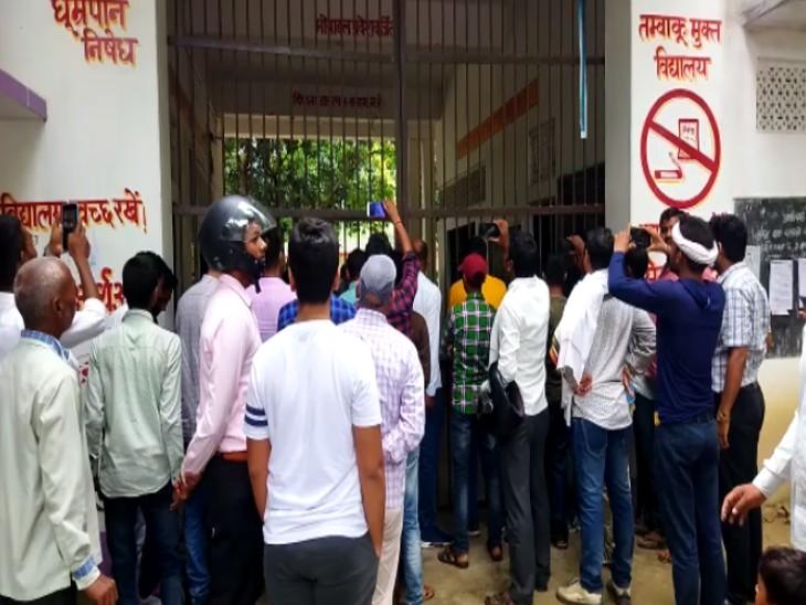 परीक्षा छोड़ छात्र-छात्राओं ने किया परीक्षा केंद्र में हंगामा।