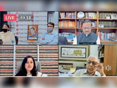 जैन ने कहा- पाकिस्तान में भारतीय सांसद को सोनिया गांधी के खिलाफ बोलने से रोका चंडीगढ़,Chandigarh - Dainik Bhaskar