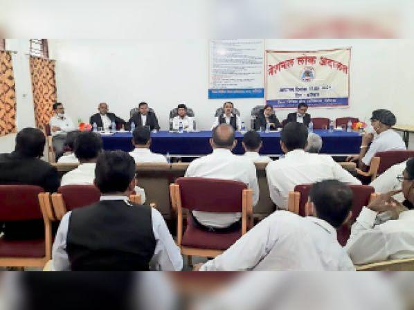 दंतेवाड़ा। नेशनल लोक अदालत की तैयारियों के सम्बंध में बैठक। - Dainik Bhaskar