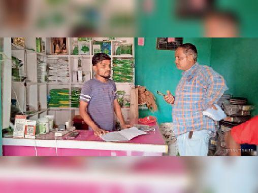 टारी में खाद दुकान की जांच करते प्रखंड कृषि पदाधिकारी - Dainik Bhaskar