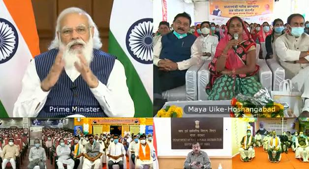 PM मोदी ने होशंगाबाद की माया से कहा- ओलिंपिक में बेटियों ने कमाल कर दिया, आप भी बच्चों को पढ़ाएंगे तो वे बड़ा करके दिखाएंगे|मध्य प्रदेश,Madhya Pradesh - Dainik Bhaskar
