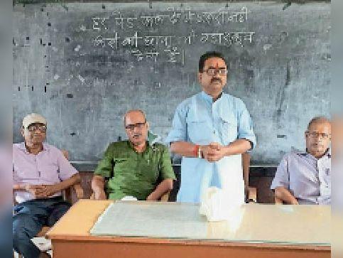 बैठक में मौजूद अधिकारी और स्कूल के आचार्य। - Dainik Bhaskar