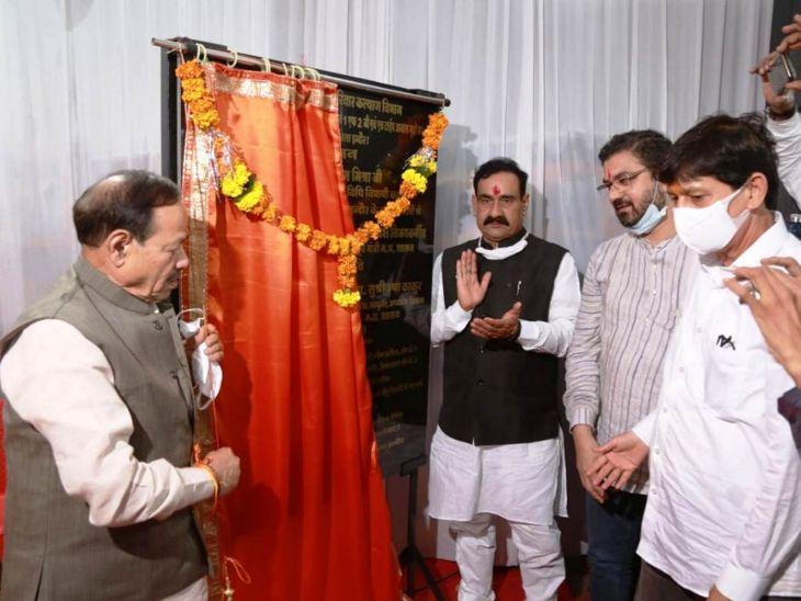 गृहमंत्री ने अस्पताल का भूमिपूजन किया। - Dainik Bhaskar