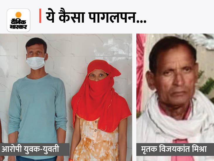 गिरफ्तार होने पर बोली- वो मुझे ब्लैकमेल कर रहे थे, मैंने ही रात में बुलाया और प्रेमी के साथ मिलकर गला रेत दिया|कानपुर,Kanpur - Dainik Bhaskar