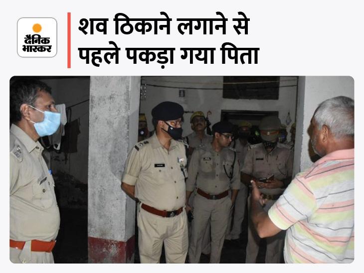 घटना की सूचना मिलने के बाद एसपी ने अपनी टीम के साथ घटना स्थल पर पहुंच जांच की। - Dainik Bhaskar