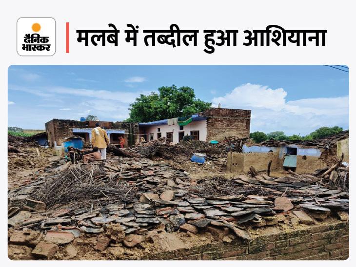 बाढ़ का पानी उतरा तो 3 दिन बाद गांव लौटे; ग्वालियर के चांदपुर में 580 मकान में से 260 मलबा बन गए|ग्वालियर,Gwalior - Dainik Bhaskar
