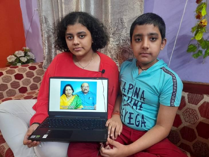 CBSE 10वीं में भोपाल की वनिशा पाठक के 99.8 अंक; कोरोना में माता-पिता खोए, भाई को संभाला; कविता लिखी- पापा, आपके बिना टूटी नहीं हूं|भोपाल,Bhopal - Dainik Bhaskar
